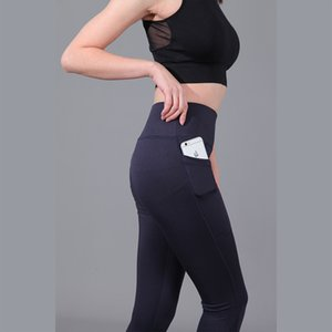 2018 Solid color New Explosive Four-stitch Six-thread Digital Printing Bottom Yoga Pants with High Waist, Hip andn BottomMeshn