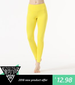 Wholesale Yellow Yoga pants Women Gym Yellow Running Tights Sports Pink Yoga Pants Patchwork Fitness Women pants yoga leggings
