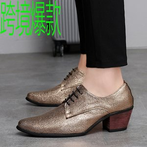 Wholesale Charming2019 Silver England Sharp Leather Man Casual Golden Evening Show Hairstyle Division Male Shoe Increase Shoes