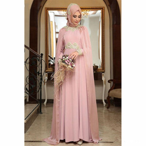 Wholesale Muslim Arabic Evening Dresses with Hijab Formal Party Gowns with Appliques Lace Floor Length Prom Dresses Long Sleeve Chiffon Evening Gowns