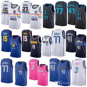 New 15 Jokic 27 Jamal Murray 77 Doncic 41 Nowitzki 3 Wade 1 D'Angelo Russell 8 Dinwiddie City version Stitched jerseys on Sale