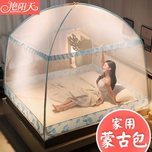 Mongolian mosquito net 1.5m-2.2m bed domestic double bed three door full bottom zipper heightening mosquito net on Sale