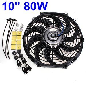 Wholesale 1set Universal inch V W Car Auto Slim Reversible Electric Radiator Cooling Fan Push Pull Engine Fan with Mounting Kits