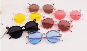 Children's sunglasses, fashion glasses, outdoor products, decorations, awnings, fashion for men and women, outdoor products
