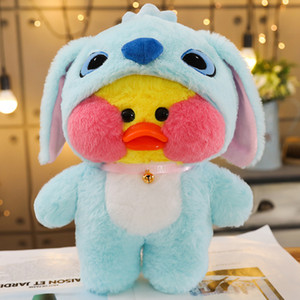 1PC 30cm Cute LaLafanfan Cafe Duck Plush Toy Cartoon Kawaii Duck Stuffed Doll Soft Animal Dolls Kids Toys Birthday Gift for Girl SH190913