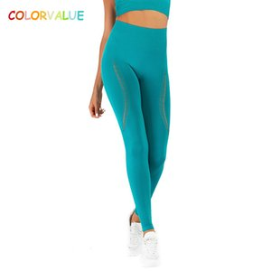 Colorvalue Seamless Side Hollow Out Fitness Yoga Suits Women Sport Workout Sets Scrunch Leggings Vest-Type Padded Crop Tops