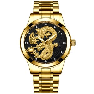 Men's and Women's China Dragon and Phoenix Watch Stainless Steel Quartz Watch Stopwatch Watch Top Brand Re-Best Gift