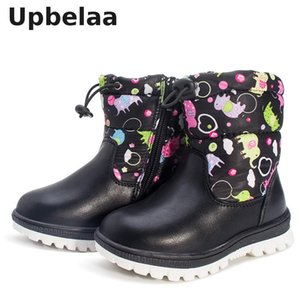 Wholesale Children s Snow Boots Waterproof Cloth Girls Winter Boots Plush Warm Flats Non slip Baby Girls Water Shoes Kids Rubber New