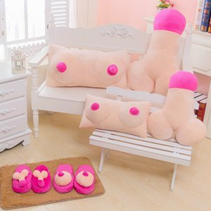 2017 Creative Tricky Plush Cushion Big Boobs Breast Toy Penis Dick Pillow Gift Couple Funny Gift Erotic Pillow Cushion Home Deco