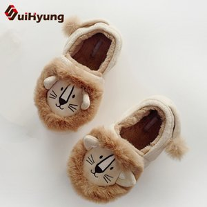 Suihyung Winter Warm Cotton Shoes Indoor Plush Slippers Funny Lion Flock House Non-slip Floor Shoes Ladies Casual Slip-On Flats