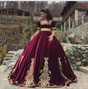 2019 Vintage Burgundy Velvet Ball Gown evening Quinceanera Dresses Square Neck Short Sleeve Sweep Train Special Occasion Prom Dress on Sale