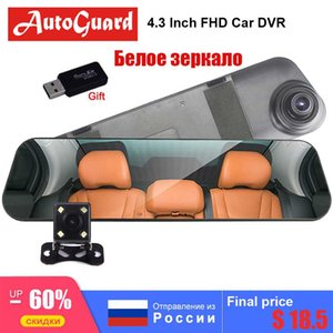 Wholesale Best Quality Car DVR Mirror Inch Dash Cam FHD P Dual Cameras Rearview Car Camera Auto Registrator Recorder Night Vision