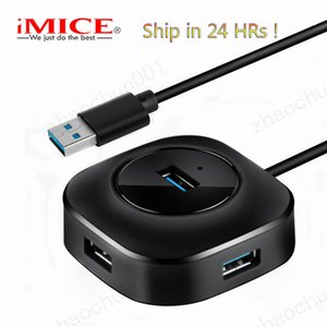 Wholesale USB HUB Multi USB HUB Splitter Ports Cable cm cm Micro Multiple USB Port Hab for PC Laptop Computer