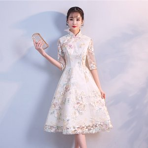 Wholesale Vintage Chinese Style Wedding Dress Retro Toast Clothing Mini Gown Marriage Cheongsam Qipao Party Evening Dress Vestidos Clothes