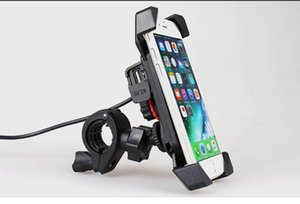 Motorcycle Cell Phone Mount Holder Charger Mobile Phone Bracket with USB Holder For Phone
