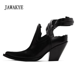 Punk Style Wrist Band Ankle Boots Summer High Street Fashion Cowboy Ankle Boots Pointed Toe Leather Shoes Women