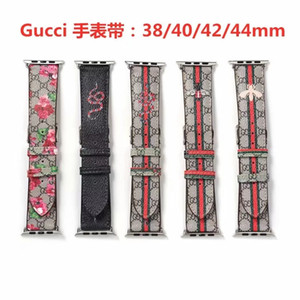 Wholesale For Apple Watch Band Luxury Leather Watchband iwatch for mm mm mm mm Size Bands Leather Sports Bracelet Designer Wristband A02