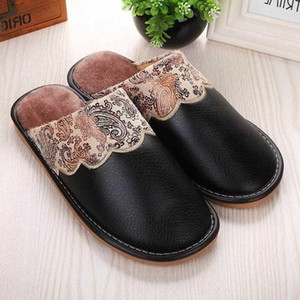 Shoes Men For Indoor Use Fashion Home Slippers Comfortable Hose Shoes Slipper Winter With Fur NA241