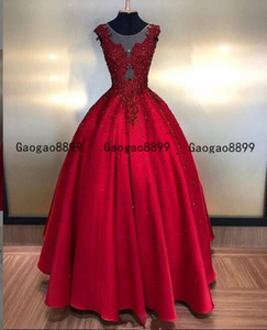Wholesale 2020 Sexy ball gown red Evening Dresses with lace beaded crystal Formal Prom Gowns Customized Formal party Dresses custom made zipper back