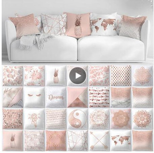 Wholesale Pillow Case Rose Gold Geometric Pineapple Glitter Polyester Sofa Decorative Cushion Cover for Home Decor x45cm