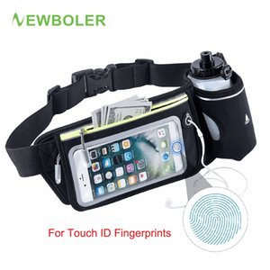 Wholesale Running Bag Water Bottle Fingerprint Unlock Phone Holder Touch Screen Waist Bags Men Women Sport Money Pack Trail Running Belt