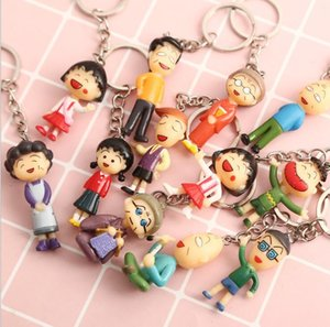 Wholesale Trendy Chi bi Maruko Cartoon Key Chain Ring For Women Men Gift Phone Resin Doll Bag Pendant Keychains Fashion Jewelry