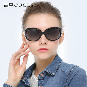 Wholesale Manufacturers Ladies Classic Polarized Sunglasses Anti glare UV Taobao Explosion Models Driving Sunglasses