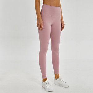 Wholesale Super Soft Naked Feel Hip Up Yoga Fitness Pants Women Way Stretchy Sport Tights Anti sweat High Waist Gym Athletic Leggings