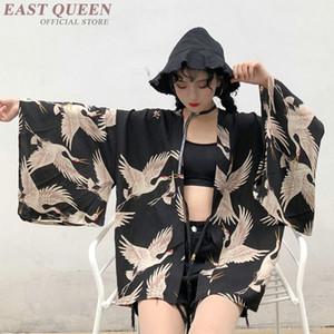 Kimonos woman 2018 Japanese kimono cardigan cosplay shirt blouse for women Japanese yukata female summer beach kimono FF564