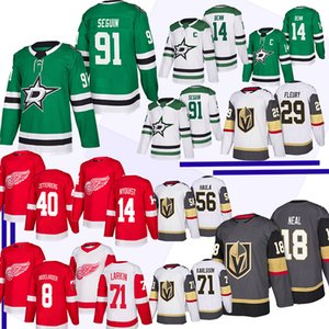 Dallas Stars 14 Jamie Benn 91 Tyler Seguin Jersey 29 Marc-Andre Fleury 71 William Karlsson 71 Dylan Larkin Detroit Red Wing 40 Zetterberg on Sale