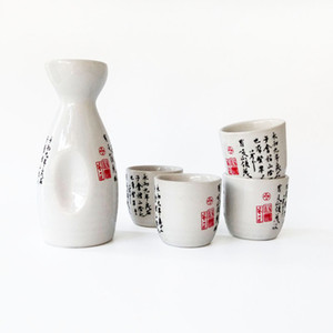 Ceramic Japanese Sake Set Elegant Sake Bottle and Cups Wine Gift Handpainted Chinese Calligraphy Orchid Pavilion Design White Red on Sale