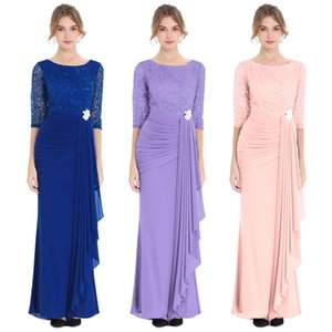 Angel fashions Women's round Neck Sequin Half Sleeves Mermaid Sheath Maxi Evening Prom Gown Dresses Party Dress 356 on Sale