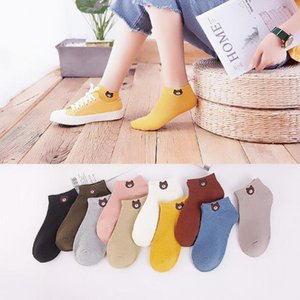 Wholesale Summer thin socks female Korean version of the two bars needle boat socks female short tube breathable invisible women socks manuf