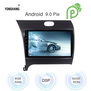 Wholesale Android Din GPS for KIA Forte K3 Car Radio PX6 DSP IPS HDMI Gb Gb RDS WIFI USB Free Map car dvd