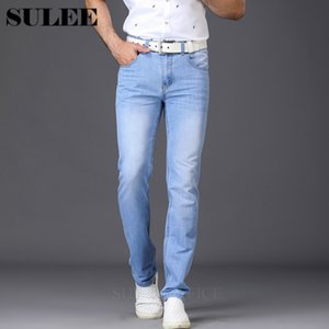 Sulee Brand 2017 New Fashion Utr Thin Light Men's Casual Summer Style Jeans Skinny Jeans Trousers Tight Pants Solid Colors Y190603 on Sale