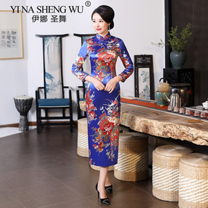 Chinese Traditional long Cheongsam Improved Women Performance Banquet Dress Sexy Tight qiapo Cheongsam Satin Tight Dress