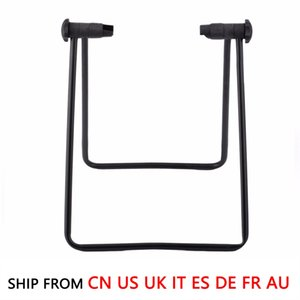 (Ship From 8 Countries) Universal Flexible Bicycle Stand Display Triple Wheel Hub Bike Repair Stand Kick for Parking #41697