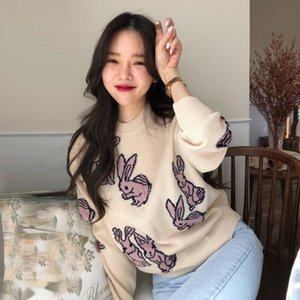 Wholesale Korean Style Women Knitted Sweater Autumn Winter Cute Animal Rabbit Pattern Sweater Pullover Knitwear Beige Blue T346