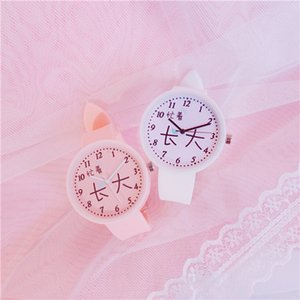 2019 New Arrival Wholesale Wristwatches Women Ladies Kids Silicone Cheap Watches Japan Movement Analog Quartz Bracelet Watch Cute Pink Clock
