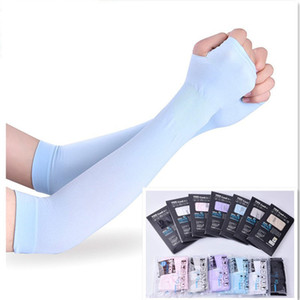 Wholesale solid color ice wire UV protection sleeve outdoor sports cycling golf baseball driving sunscreen arm sleeve