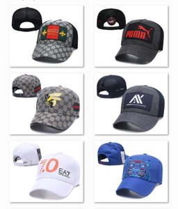 Wholesale Summer Beach Sun hats Best Designer Visors Ball Caps Cheap price Snapback Dad Hats Cheap Fitted Caps Street wear Kanye West Sunhat DF10G02