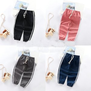 Wholesale Retail baby boys girls sweatpants panties sport track pants loose casual trousers Kids Designer sweat pants Children boutique clothing