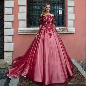 2019 Bateau Neck Ball Gown Quinceanera Dresses Pink Blue Long Sleeve 3D Flower Girls Pageant Dress Tulle Princess Junior Prom Gown