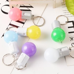 Factory direct color small light bulb color LED small bulb key buckle Christmas Day decorative small light bulb