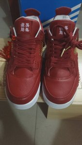 Authentic 4s China Red Man Shoe Congratulations And Fortune Engraving Comfortable Casual Shoe On Sale With Wood Box