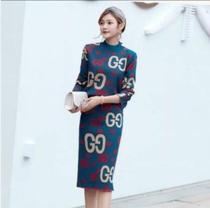 Wholesale 2019 knit autumn winter collection new turtleneck sweater women s half skirt shape set fashion temperament two pieces