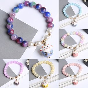 Wholesale Women Lucky Cat Beaded Bracelets Crystal Charm Bangle Handmade FashionJewelry Gift Multicolor