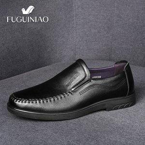 Wholesale 2019 Men s Breathable dress shoes FUGUINIAO Genuine Leather perforated Men black Business Shoes Cowhide