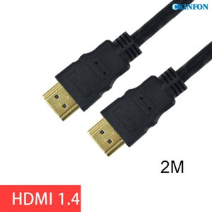 Wholesale hdmi stb cable for sale - Group buy 50Pcs KY HDMI Cable MHDMI HD Line Stb TV Lines Version