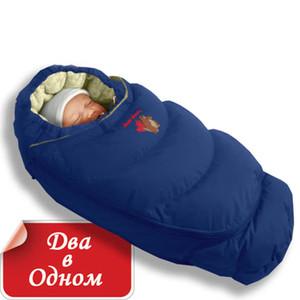 Wholesale new baby sleep bags for sale - Group buy New Outdoor Winter Warm High end Baby Baby Swaddle Wrap Windproof Newborn Down Sleeping Bag Stroller Footmuff Anti Kick Quilt